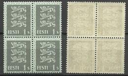 ESTLAND Estonia 1928 Michel 74 In 4-block Thin Paper Type MNH/MH (2 Obere MH/*, 2 Untere MNH/**) - Estland