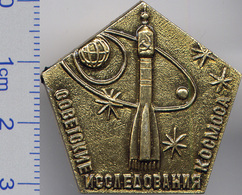 21-16 Space Soviet Russian Pin.  Soviet Space Exploration. Booster Soyuz - Space