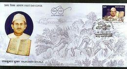 India 2018 Raj Kumar Shukla Freedom Fighter Gandhi Champaran Satyagraha FDC - Mahatma Gandhi