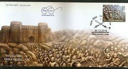 India 2018 Paika Rebellion War Army Painting Art FDC - Militaria
