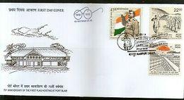 India 2018 First Flag Hoisting At Port Blair Subhas Chandra Bose 3v FDC - Covers