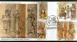 India 2018 Indian Fashion Through Ages Princely States Costumes Textile 4v FDC - Costumes