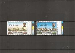 Bahrein ( 324/325 XXX -MNh) - Bahrain (1965-...)