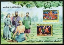 India 2018 Children's Day Communal Harmony Clown Painting Tre Plantation M/s MNH - Art