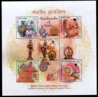 India 2019 Handicraft Embroidery Pottery Musical Instrument Bronzeware M/s  MNH - Art