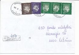 Registered Commercial Cover - 20 February 1995 Marijampolė - Lituania