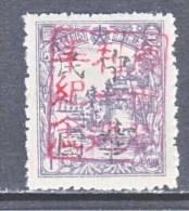 MANCHUKUO  LOCAL  PIN  HSIEN   NE 355      ** - 1932-45 Manchuria (Manchukuo)