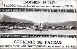 GRECE - CARNET COMPLET DE 15 CPA DE PATRAS - SOUVENIR DE PATRAS - Greece