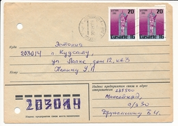 Mi 470 Pair Cover / Modified Machine Cancel - 20 November 1991 Mažeikiai To Kuusalu, Estonia - Lithuania
