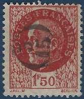 France Pétain N°517 1fr50c Brun Oblitéré Du Cachet à Main De Facteur 3/15 Rond RR - 1941-42 Pétain