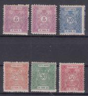 Serbia Kingdom 1895 Porto On Silk Paper Mi#1-5 A Mint Hinged, Mi#1 C Included (rarer Perforation 11,5) - Serbia