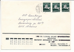 Domestic Cover / Private Soviet Style Envelope - 26 November 1992 Vilnius VPPC - Lithuania
