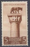 ITALIA - ISOLE DELL'EGEO - 1940 - Unificato 111 Nuovo MNH. - Aegean