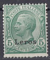 ITALIA - LEROS - 1912 - Unificato 2, Nuovo NON GOMMATO. - Egeo (Lero)