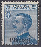 ITALIA - PISCOPI - 1912 - Unificato 5 Nuovo Senza Gomma. - Egeo (Piscopi)