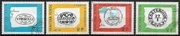 UNGHERIA 1972  FEDERAZIONE NAZIONALE DI FILATELIA YVERT. 2228-2231 USATA VF - Used Stamps