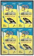 EGS04687 Egypt 2006 50th Anniv Of The Suez Canal Nationalization / 1 Block Of 4 Stamps / MNH - Blocks & Kleinbögen