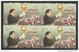 EGS04699 Egypt 2006 Prs Mubarak Holding African Cup Of Nations / 1 Block Of 4 Stamps / MNH - Blocks & Kleinbögen