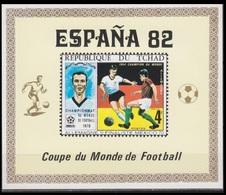 1970Chad310/Bb LuxWorld Championship On Football 1934-197015,00 € - 1970 – Mexico