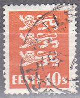ESTONIA    SCOTT NO . 102    USED     YEAR  1928 - Estonia