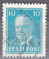ESTONIA    SCOTT NO . 124    USED     YEAR  1936 - Estonia