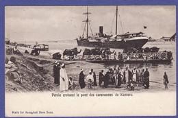 EGYPTE PERSIA CROISANT LE PONT DES CARAVANNES KANTARA (NON Posté Très Très Bon état ) Mi2568 - Unclassified