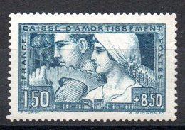 FRANCE - YT N° 252a - Neuf * - MH - Cote: 250,00 € - Ungebraucht