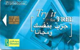@+ Egypte - Try It For Free 2 LE Promotional - Menatel 1999 - Gem5 Black - Egypt