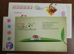 Coffee Cup,China 2008 Jiangsu Post Office New Year Greeting Advertising Pre-stamped Card - Other