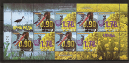 BOSNIA AND HERZEGOVINA    ,SERBIA BOSNIA  2016,BLACK STORK,BIRDS,MNH,SHEET - Bosnia And Herzegovina
