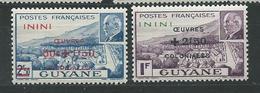 ININI  N°  57/58 **  TB  6 - Inini (1932-1947)