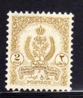 LIBYA LIBIA UNITED KINGDOM REGNO UNITO 1955 STEMMA COAT OF ARMS 2m MNH - Libië