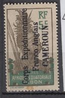 CAMEROUN 41......................................NEUF ++(gomme Tropicale) - Unused Stamps