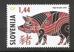 SLOVENIA 2019,CHINEZE HOROSCOPE,YEAR OF THE PIG,,MNH, - Slovenia