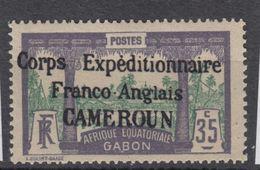 CAMEROUN 46.....................................NEUF ++ - Unused Stamps
