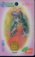 China Netcom Chip Cards, CNC-IC-2003-S22, Snow White, 3D Card,  (1pcs) - Cina