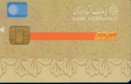 Bank Cards, (1pcs)(sample) - Iran