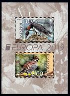 "BULGARIA/Bulgarien EUROPA 2019 ""National Birds"" Minisheet** - 2019"