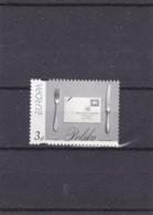 2008 - Europa Cept - Pologne - Polska - N°YT 4096** - 2008