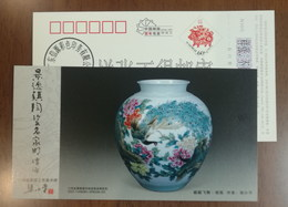 Peacock Birds On Porcelain Vase,CN 07 Artwork Of Jingdezhen Senior Arts And Crafts Artist PSC,specimen Overprint - Paons