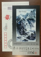 Porcelain Panel Painting Of Mountain Waterfall,CN 07 Jingdezhen Senior Arts And Crafts Artist PSC,specimen Overprint - Porcelain