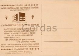 Ukraine - Museum - Advertise - Propaganda - Czech Republic - Praha - Advertising