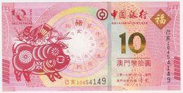 Macao BDC - 10 Patacas 1.1.2019 Year Of The Pig - UNC - Macau