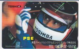 JAPAN - FREECARDS-3956 - FORMULA-1 - 110-108097 - CAR - Japon