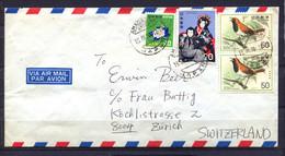 Japan, 1978,  To Switzerland - 1926-89 Emperor Hirohito (Showa Era)