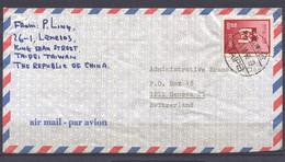 Taiwan / China, 1969, To Geneva, Switzerland - 1945-... República De China