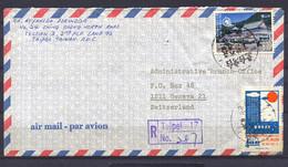Taiwan / China, 1969,Registered,   To Geneva, Switzerland - 1945-... República De China