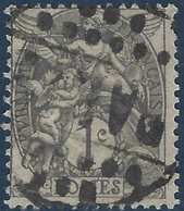 """France Blanc N°107 1c Gris Oblitéré Du Cachet Privé De Distribution  """"Paris"""" RRR - 1900-29 Blanc"""