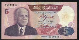 TUNISIA P79 5 Dinars 1983 #C/27 VF NO P.h. - Tunisia