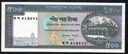 BANGLADESH P30d (exP30b) 500 TAKA 1982 Sign.Korshed Alam 5 Digit ! UNC. 2 Usual P.h. - Bangladesh